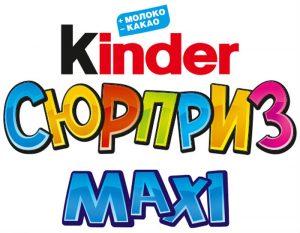 kinder-syurpriz-svojimi-rukami-5-300x233.jpg
