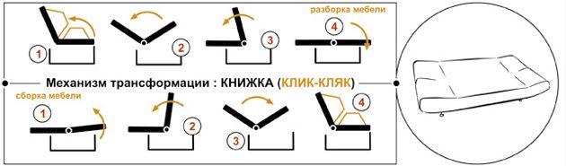 knigka_1484475375-630x185.jpg