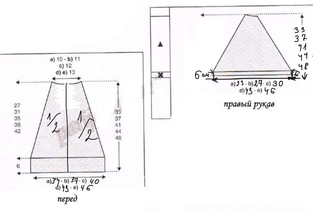 kofta-dlya-devochki-spitsami-22-1024x701.jpg