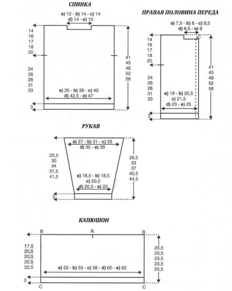 kofta-dlya-devochki-spitsami-55-815x1024.jpg