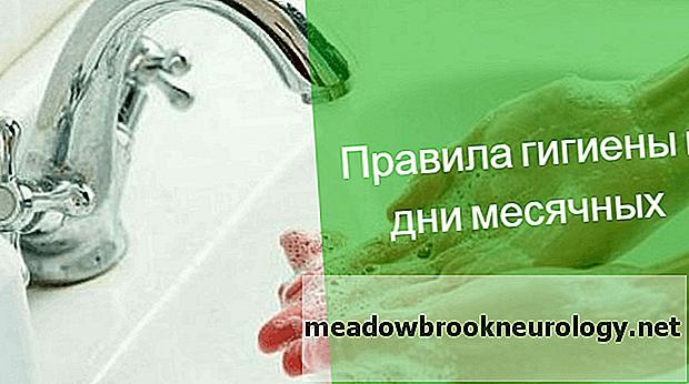 kogdaikakobyasnitdevochkeomesyachnix_6608B050.png