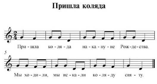 -КОЛЯДА-2.jpg