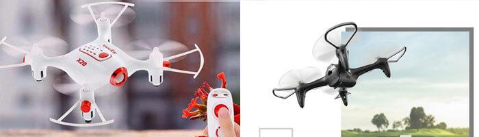 kvadrokoptery-syma-lya-detej.jpg