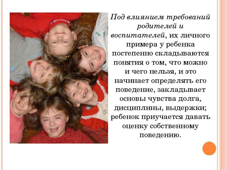 lichnyj-primer-roditelej.jpg