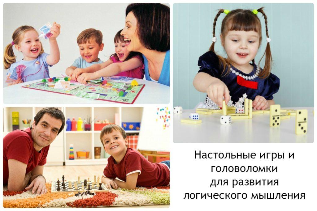 logicheskoe-myshlenie-1024x683.jpg