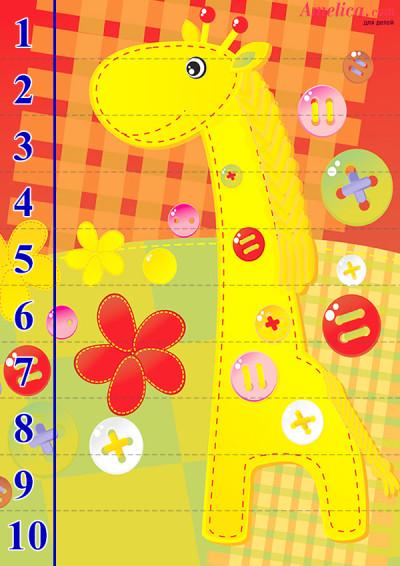 matematicheskie-pazly.jpg
