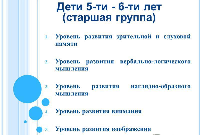 monitoring-v-5-6-let.jpeg