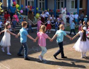 mus-dance-300x234.jpg