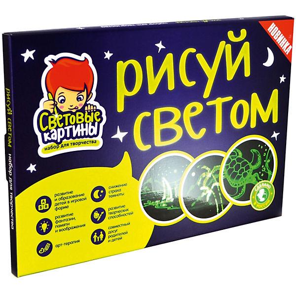 Nabor-dlya-tvorchestva-Svetovye-kartiny-Risuj-svetom.jpg