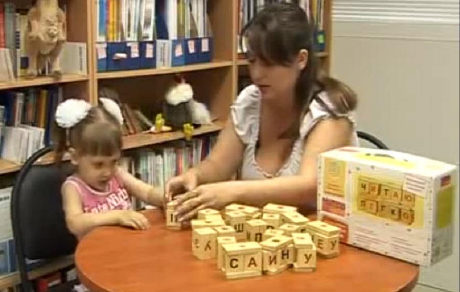 -научить-ребёнка-читать-по-слогам-в-домашних-условиях-методика-чаплыгина.jpg