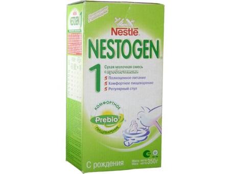 nestogen-1.jpg
