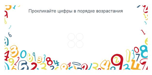 oblozhka12525.png