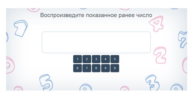 oblozhka12526.png