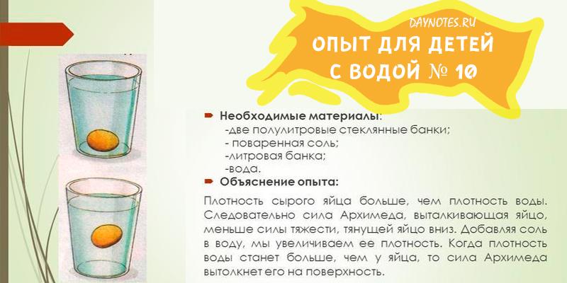 opiti_dla_dete10.jpg
