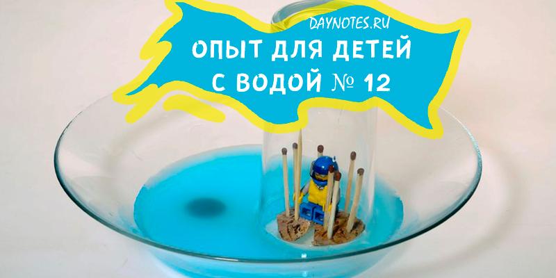 opiti_dla_dete12.jpg