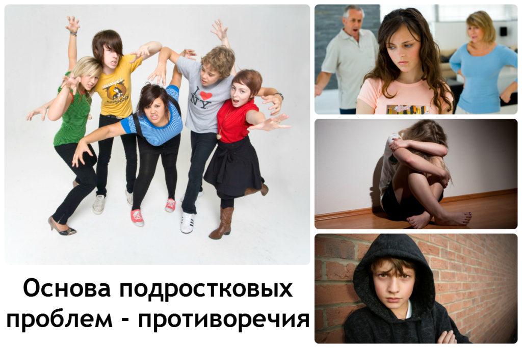 osnova-problem-1024x683.jpg