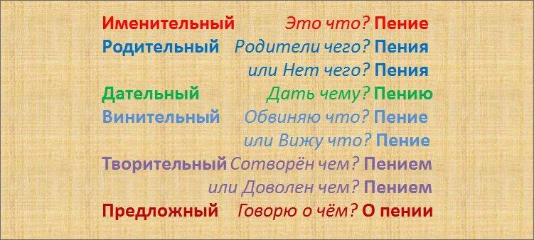 penie_751x338.jpg