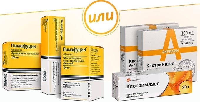 pimafutsin-klotrimazol-1.jpg