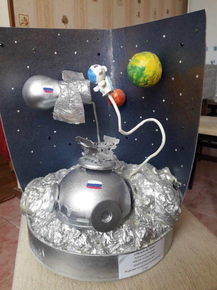 Podelka-planeta-46.jpg