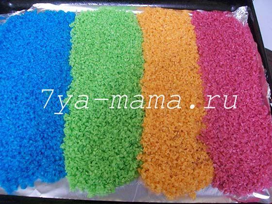 -покрасить-крупу-рис-для-поделок-и-сенсорной-коробки-пищевыми-красителями-10.jpg