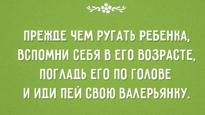 poleznyj-sovet.jpg