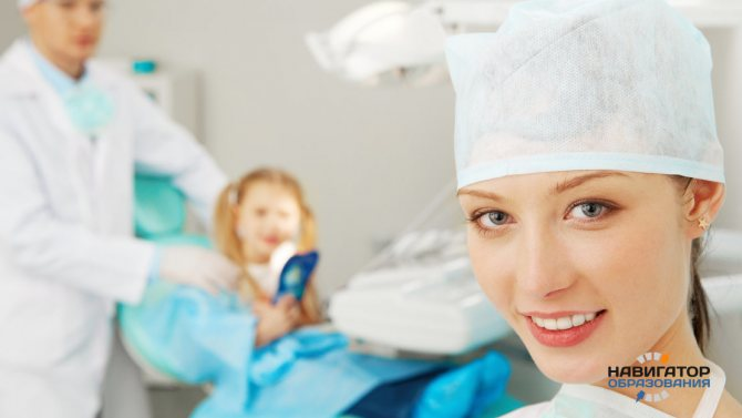 professiya-stomatolog-vrachi-i-ih-specializaciya.jpg