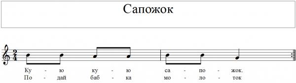 Sapozhok-600x169.png