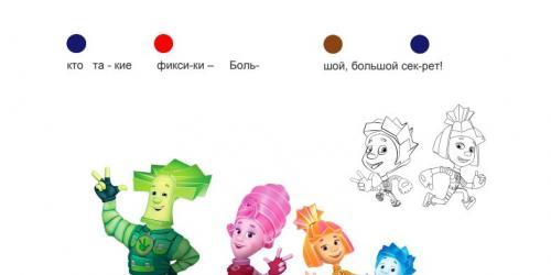 shablony_dlya_zanyatiy.jpg