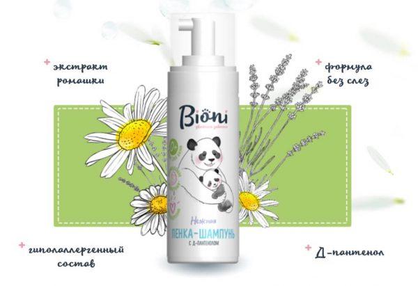 shampun-s-d-pantenolom-600x411.jpg