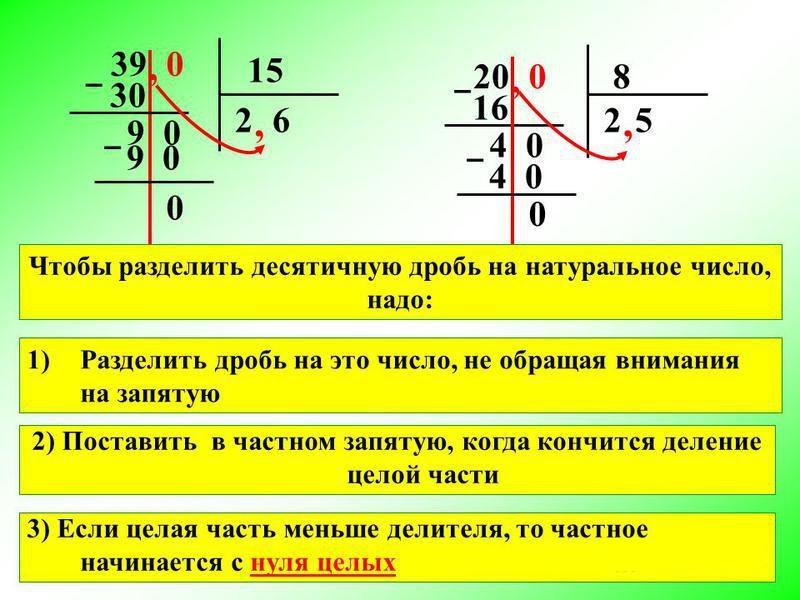 slide_4-12.jpg