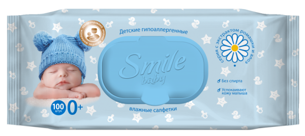 smile_baby-600x269.png
