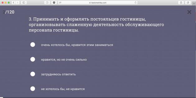 Snimok-ekrana-2019-06-10-v-22.07.58_1560238391-e1560264131607-630x315.jpg