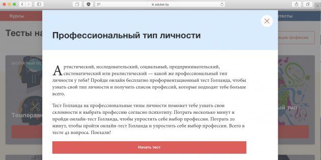 Snimok-ekrana-2019-06-10-v-22.47.36_1560238327-e1560263703201-630x315.jpg