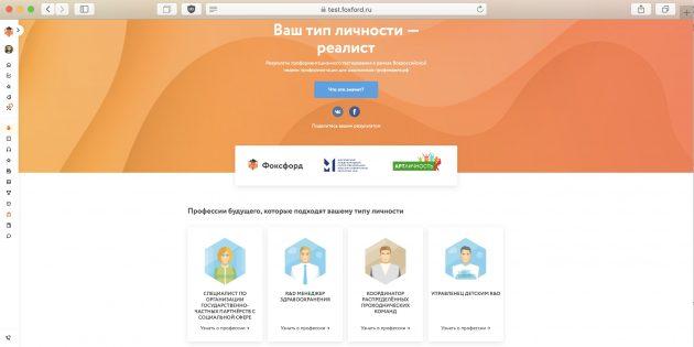 Snimok-ekrana-2019-06-11-v-08.29.12_1560238295-e1560263555982-630x315.jpg
