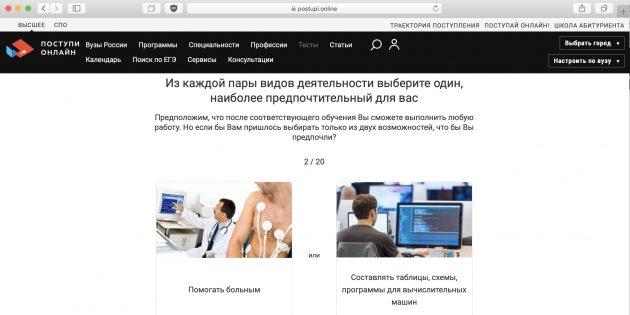 Snimok-ekrana-2019-06-11-v-10.19.29_1560238478-e1560264528675-630x315.jpg
