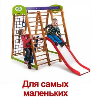 sport_ugol_napol_malish.jpg
