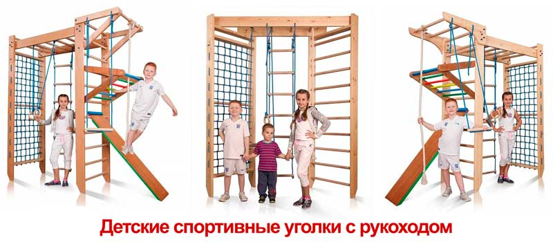 sport_ugol_rukohod.jpg