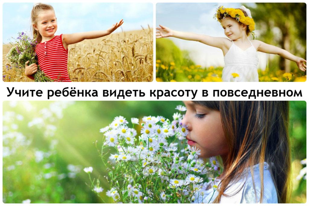 sredstvo-priroda-1024x683.jpg
