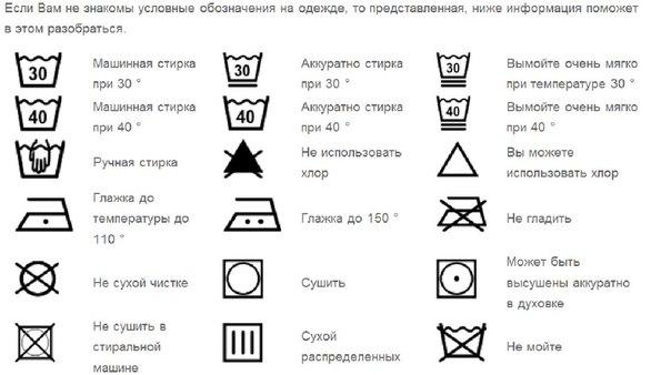 stirka-verhney-odezhdyi-reima-(reyma).jpg