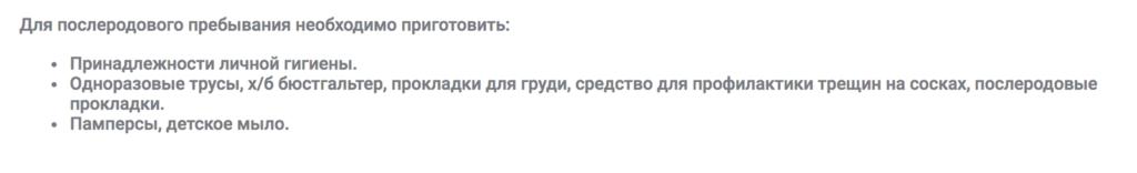 sumka-v-roddom_pletnev.6oigtcjmbngi.png