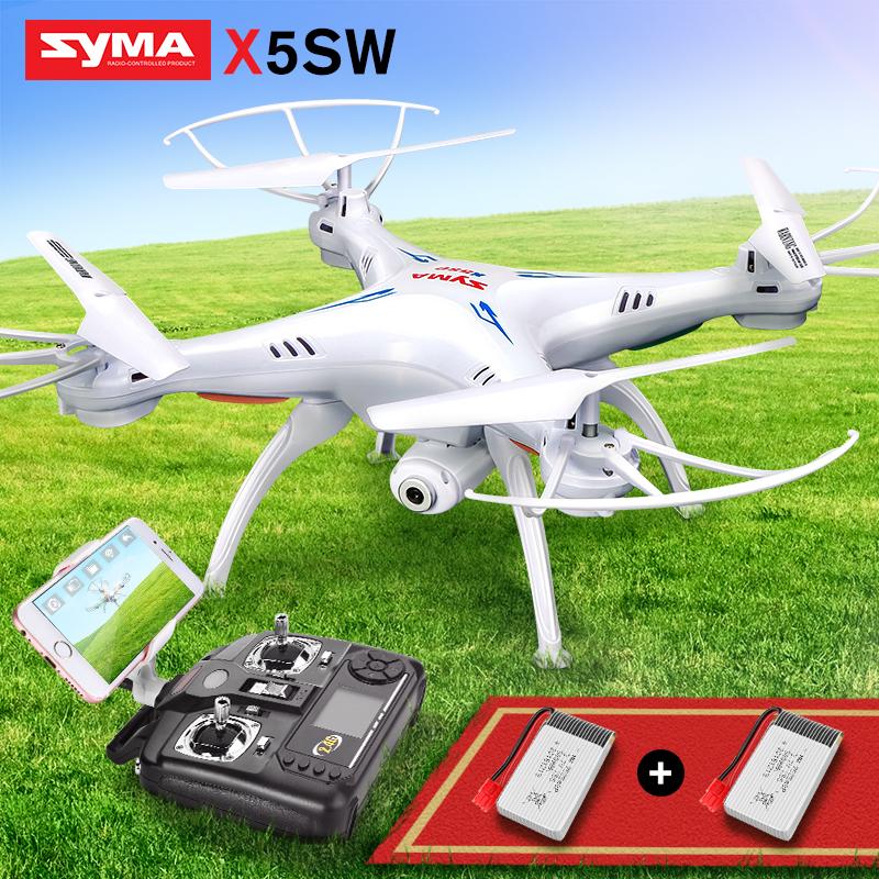 Syma-X5SW-Luchshij-kvadrokopter-dlya-detej.jpg