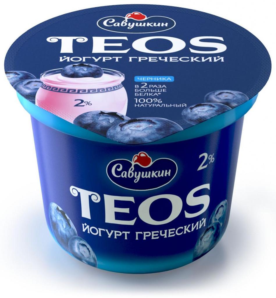 Teos-yogurt-250g.jpg