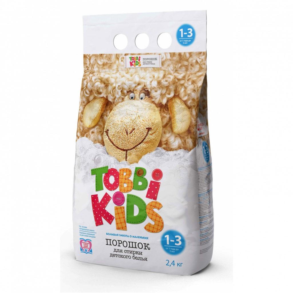 Tobbi-Kids.jpeg