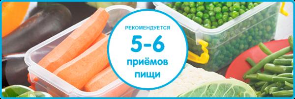 toxicosis-produkti-poleznie-pri-toksikoze-600x202.png