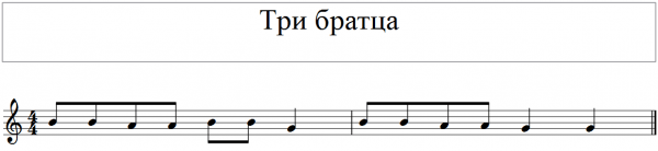 tri_brattsa-600x138.png