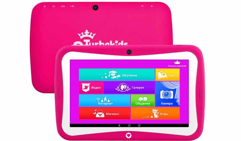 TurboKids-Princess.jpg