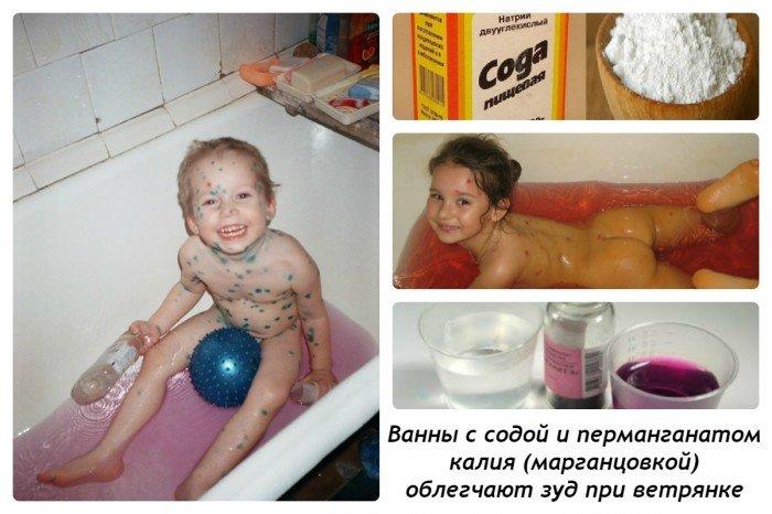 vetrjanka-kupanie.jpg