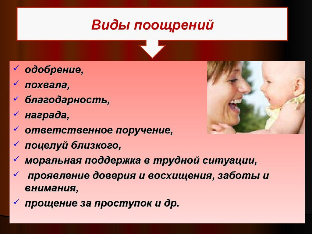 vidy-pooshhrenij-1024x768.jpg