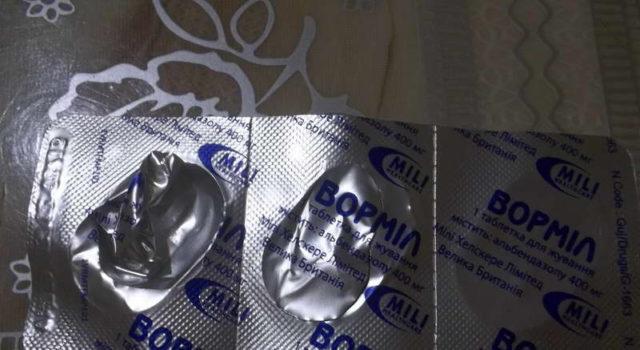 vormil-tabletki-640x350.jpg