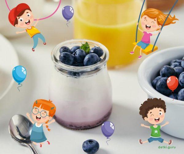 yogurty2-600x503.jpeg